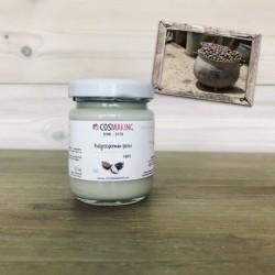 Beurre de Karité BIO - Brut - 150gr